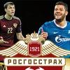Сообщетво Games Russian Patch | PES