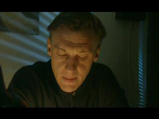 Убойная сила 1 сезон 1 серия из 9 Служебное соответствие