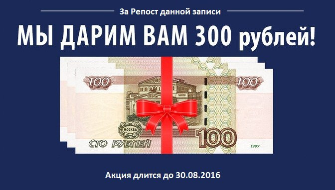 Лучший подарок за 1000 рублей это 1000 рублей