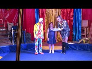 Конкурс рисунков в цирке-шапито.