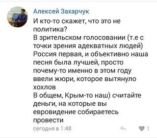 """Швеция готова помочь Украине в организации конкурса """"Евровидение-2017"""", - Минкульт - Цензор.НЕТ 295"""