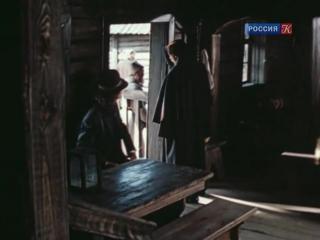 А.С.Пушкин. Благородный Разбойник Владимир Дубровский. 2 Серия. (1988.г.)
