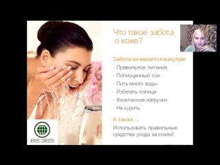 Белая косметика Ахмадуллина Ксения