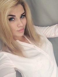 Лилия Янгаева, Москва - фото №20