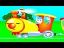 Детские песни из мультфильмов Паровоз букашка, Считалочка
