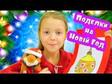 Видео для детей. Поделки на Новый Год своими руками