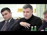 Аваков и Саакашвили скандал(бомба)