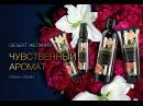 Faberlic: заказ 03/2016: крем BLUR, новые лаки Мираж, Orangerie Пион и лилия ♛