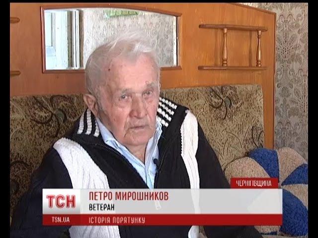 Ветеран розповів ТСН про жахіття Другої світової і фантастичний порятунок