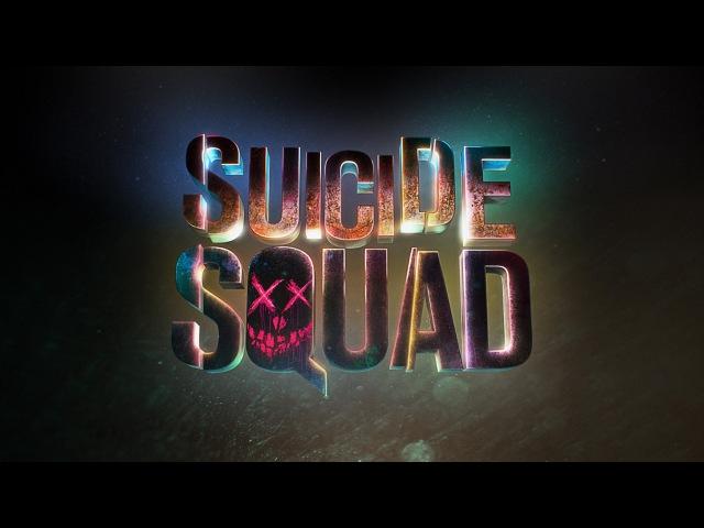 ♣ Отряд самоубийц клип / Suicidal squad music video ♣