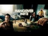 Трейлер фильма в переводе Гоблина «Мальчишник 2: Из Вегаса в Бангкок» (2011) Брэдли Купер,