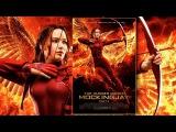 Голодные игры: Сойка-пересмешница. Часть II   /   The Hunger Games: Mockingjay - Part 2     2015     Theme Song