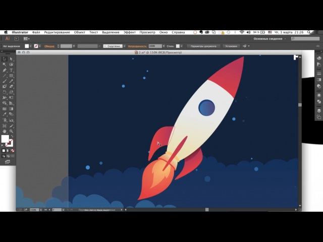Урок 2: Интерфейс: слои и монтажные области. Adobe Illustrator для начинающих.