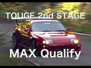 Hot-Version VOL.66 — Touge MAX 2nd Stage: Qualify.