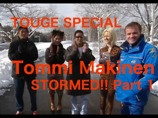 TOUGE BATTLE. Tommi Makinen is stormed!! Part 1