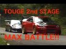 TOUGE BATTLE 2nd STAGE. CLASS-MAX BATTLE【Best MOTORing】