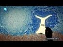 Ebru Sanatı El Muiz