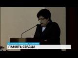 Память сердца. Ленинградские черкесы Бесленея