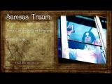 SAMSAS TRAUM - Utopia - Stromausfall im Herzspital (Snippet Auszug)
