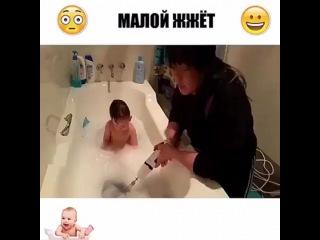 #korotkie_prikoli #видео #юмор #лайк #прикол