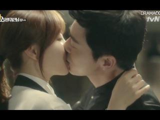 (О мой призрак OST part 3) Park Bo-Young's Leave