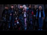 Отряд самоубийц — Фанатский трейлер 2016  HD трейлер фильмов смотреть онлайн