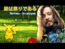 Mighty Heap feat. Hatsune Miku - 銃は祭りである (Винтовка - это праздник - Гражданская Оборона cover)