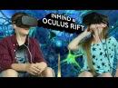 Реакции детей на игру InMind в очках виртуальной реальности Oculus Rift