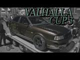 Valhalla Cup 3 - 2015