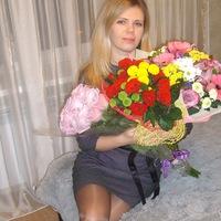 Юлия Екимова
