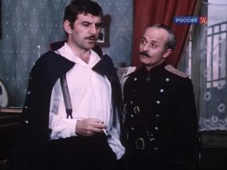 Берега. (1977-1978. Серия 2).