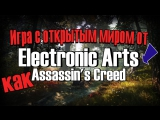 Electronic Arts creates an open world game like Assassin's Creed!