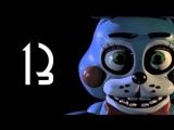 Five Nights at Freddy's 2 [ПРОХОЖДЕНИЕ] #13 - Испытание кекса