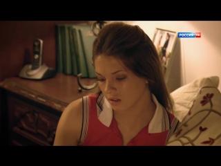 Вероника. Потерянное счастье 8 серия HD
