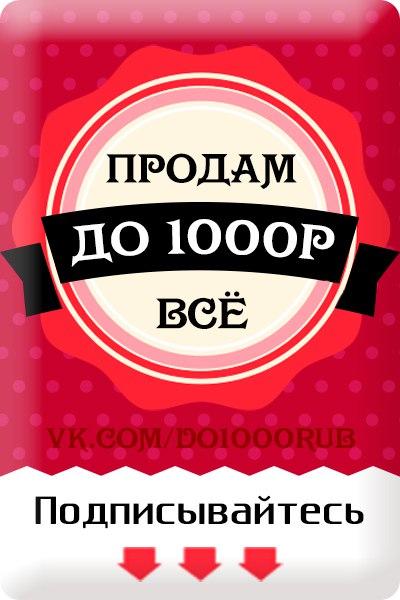 Индивидуалки на комендантском за тысячу рублей