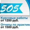 Сдача сессии ПРОМЕТЕЙ-300руб.•Курсовая МИЭП•МИЭП