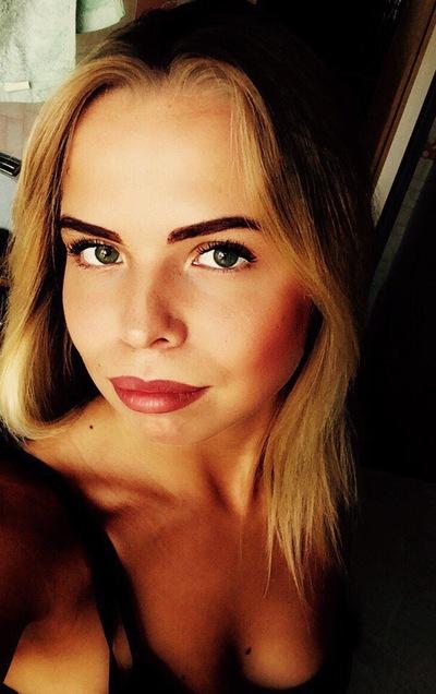 Alexa Whiter