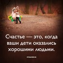 Наталья Шувалова фото #12