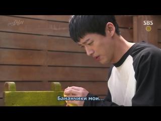 [Mania] Страшно красивая _ Beautiful Gong Shim 4_20 [720]