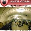 "Ⓜ ""Аэропорт"" Москва"
