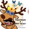 Подслушано в 31 школе Смоленск