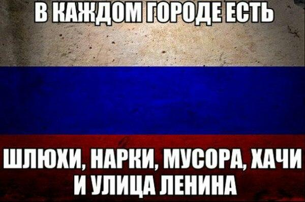 """""""Кремль пытается показать, что Украина - провокатор, а Россия - голубь мира"""", - Тука о """"крымских терактах"""" - Цензор.НЕТ 5795"""