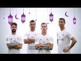 Cristiano Ronaldo Real madrid Ramadan mubarak