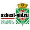 Novosti Asbesta