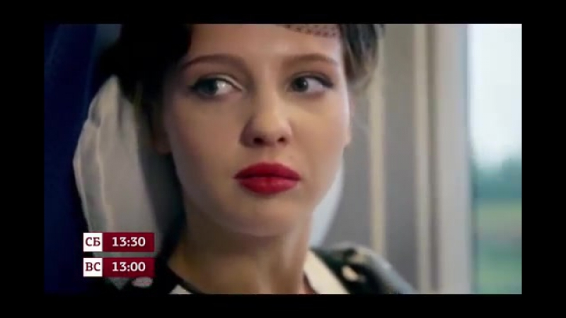 Обмани, если любишь (2014) Трейлер | KinoCC.Ru