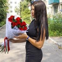 Анастасия Тесля