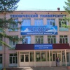 Leninogorsky-Filial Knitu-Kai