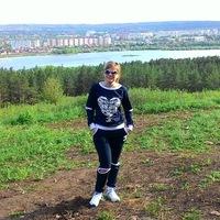 Евгения Кокурина