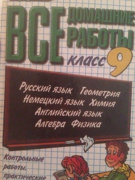 Гдз для activity book 10 11 класс