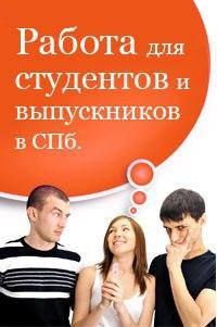 ищу работу в москве в театре